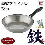 雑貨 生活日用品 鉄製調理器具 鉄製フライパン 28cm X9058-6