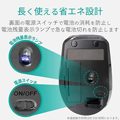『エレコム ワイヤレスマウス 静音 5ボタン レッド M-FBL01DBXSRD』の5枚目の画像