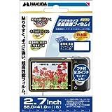 HAKUBA 液晶保護フィルム 2.7inch DIGF-27GP