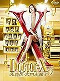 【メーカー特典あり】ドクターX ~外科医・大門未知子~ 6 DVD-BOX(ドクターXロゴ入りピルケース付)
