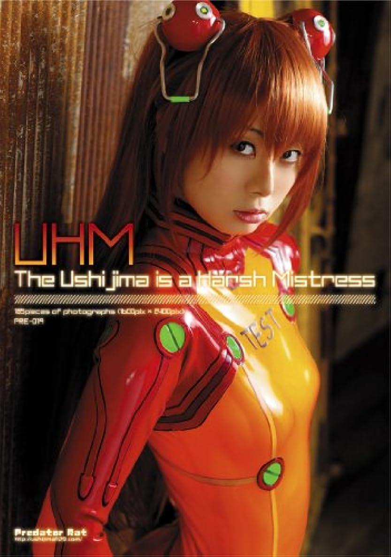 告白する契約したハーフThe Ushijima is a Harsh Mistress(新世紀エヴァンゲリオンコスプレ写真集?うしじま)