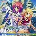 竜翼のメロディア -Diva with the blessed dragonol- オリジナルアルバム CD-ROM
