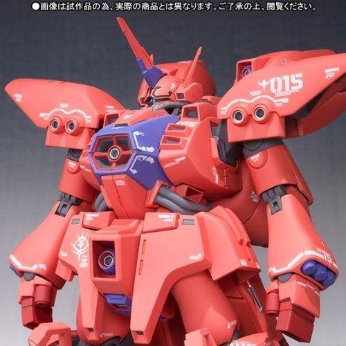 ROBOT魂 SIDE MS ゲーマルク 全高約15.5cm ABS&PVC製 フィギュア