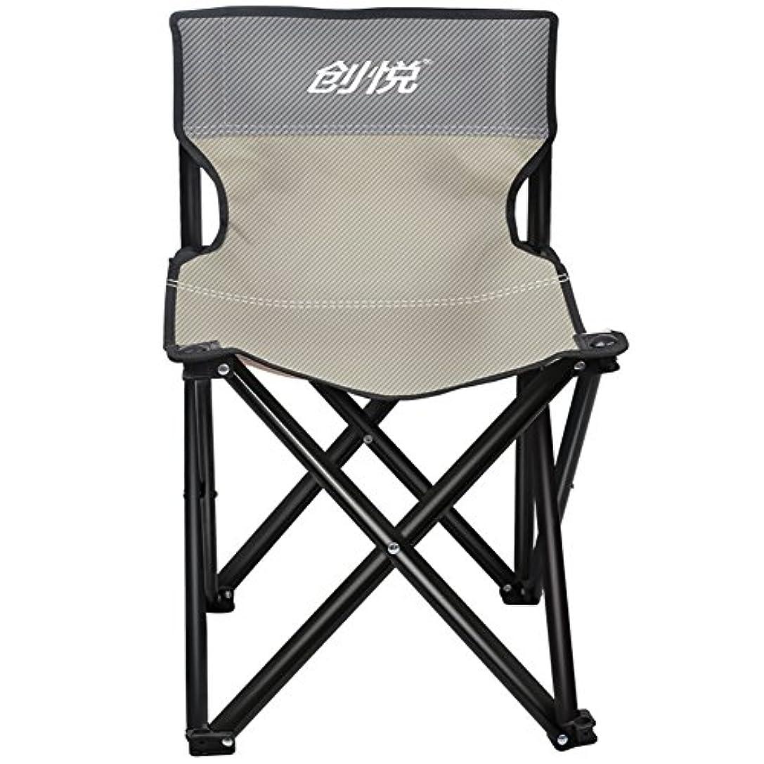 インフラ第二ペンフレンド軽量 キャンプ椅子,ェア ポータブルチェア 防水 キャンプ ハイキング 屋外 釣り