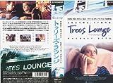 クロエ トゥリーズ・ラウンジ【字幕版】 [VHS]