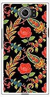 sslink BlackBerry PRIV ハードケース ca1233-3 アジアン バラ ローズ 花柄 スマホ ケース スマートフォン カバー カスタム ジャケット