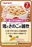 キユーピー ハッピーレシピ 鶏ときのこの雑炊 80g 【7ヵ月頃から】