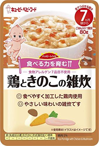 キユーピー ハッピーレシピ 鶏ときのこの雑炊 7ヶ月頃から×12個
