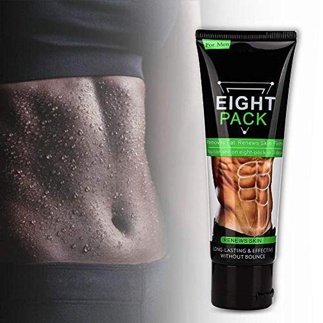 Slim身クリーム、80g Volwcoアンチセルライトクリーム、太もも、腹部、en部、腕などのセルライトと戦うための腹部筋肉クリームを改善するためのトレーニング