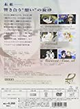ef - a tale of melodies. 6 [DVD]
