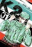K2(1) (イブニングコミックス)