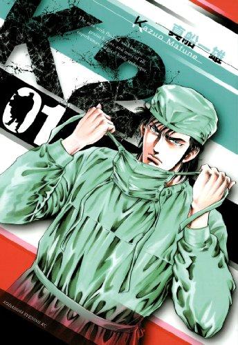 K2(1) (イブニングコミックス)の詳細を見る