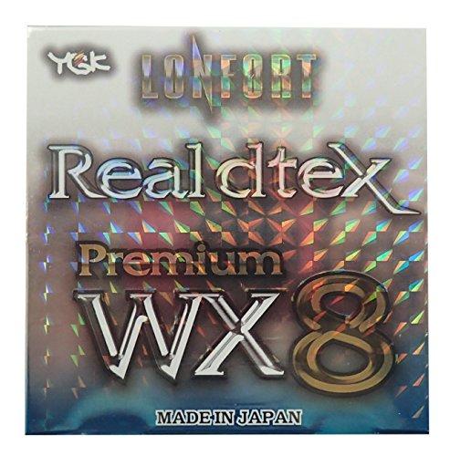 ロンフォート リアルデシテックス WX8 90m 0.4号 12lb 8本 3色