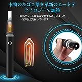 iQos アイコス2.4 互換品 2018版新品 高低温調整できる 電子タバコ スターターキット20本連続使用 電池1300mAh 大煙霧 セラミックヒートシート 加熱式 大容量 バッテリー CS_ONE series(黒色_Plus)