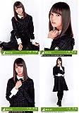 【小坂菜緒】 公式生写真 欅坂46 ガラスを割れ! 封入特典 4種コンプ