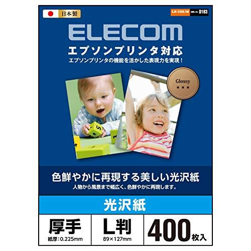 色鮮やかに再現する美しい光沢紙 エプソンプリンタ対応 EJK-EGNL400 [L 400枚]