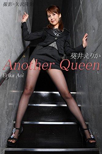 Another Queen 「葵井えりか PART1」: 美脚写真集