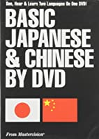 Basic Japanese & Chinese on Dvd [Import]