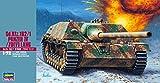 ハセガワ 1/72 ドイツ陸軍 Sd.Kfz.162/1 IV号戦車/70 V ラング プラモデル MT50 画像
