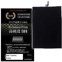 メディアカバーマーケット ASUS TransBook T101HA [10.1インチ(1280x800)]機種用 【タブレットポーチケース と 強化ガラス同等 高硬度9H 液晶保護フィルム のセット】