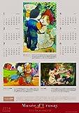 CAT ART ポスターカレンダー 2014年度版