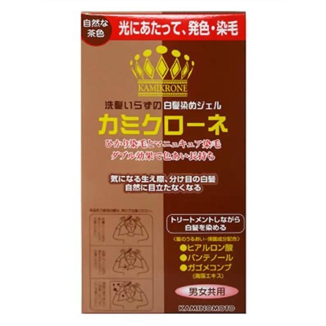 かみそり補充永遠の加美乃素 カミクローネ 自然な茶色 80ml