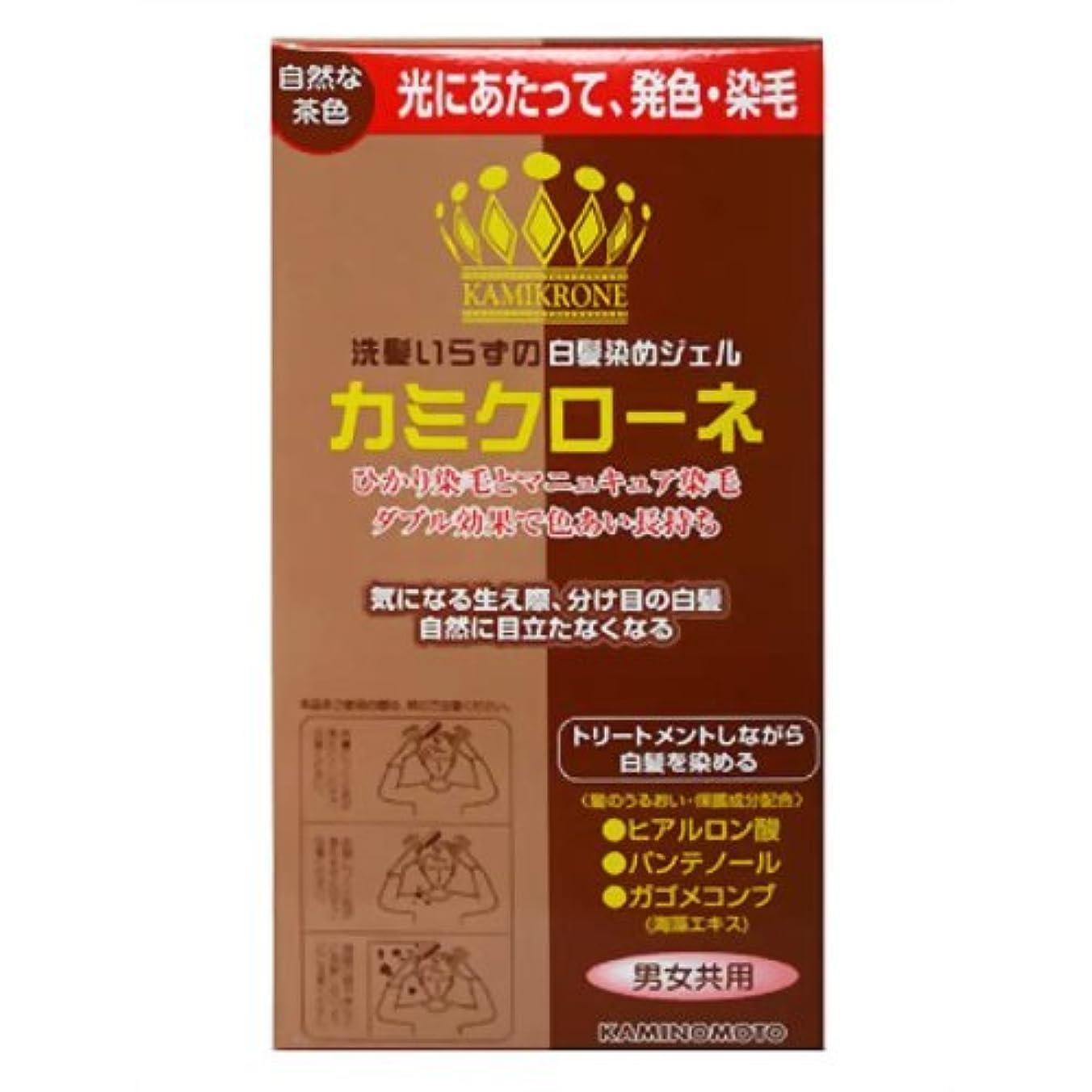 専門化する財産分析的な加美乃素 カミクローネ 自然な茶色 80ml