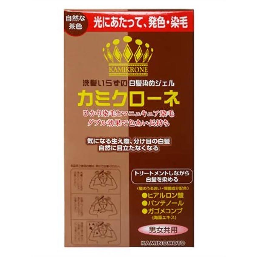 グローブ剃るスチール加美乃素 カミクローネ 自然な茶色 80ml