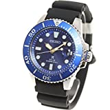 [セイコー]SEIKO プロスペックス PROSPEX オンラインショップ 限定モデル ダイバースキューバ ソーラー 腕時計 メンズ SBDJ021