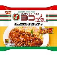 ヨコイのあんかけスパゲッティ