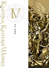 金子一馬の9年ぶりの画集「金子一馬画集IV」が6月発売