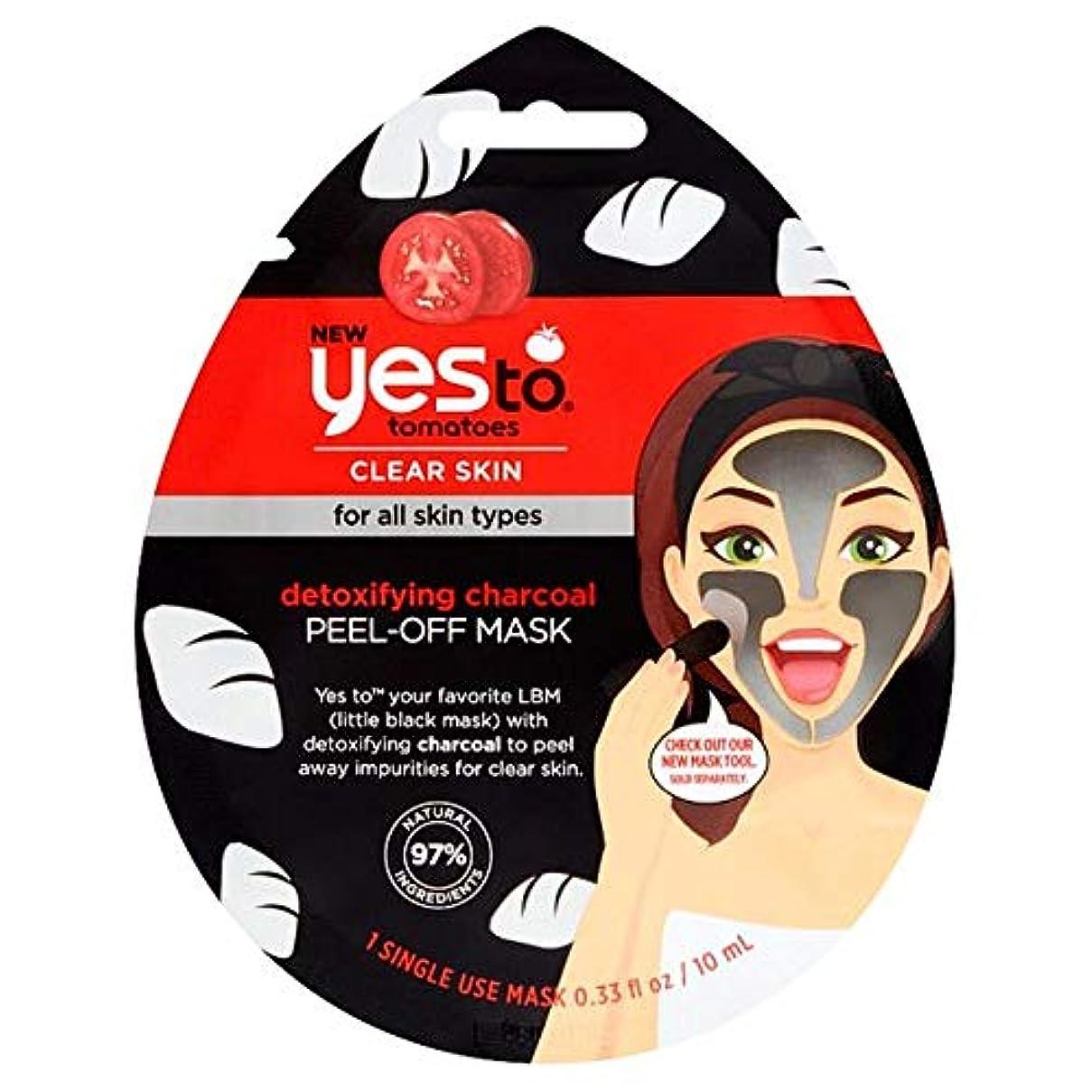 蒸発する体現する鉄道[YES TO!] はい炭Peeloffマスク10ミリリットルへ - Yes To Charcoal Peeloff Mask 10Ml [並行輸入品]