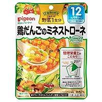 ピジョン 食育レシピ野菜 鶏だんごのミネストローネ 100g【3個セット】