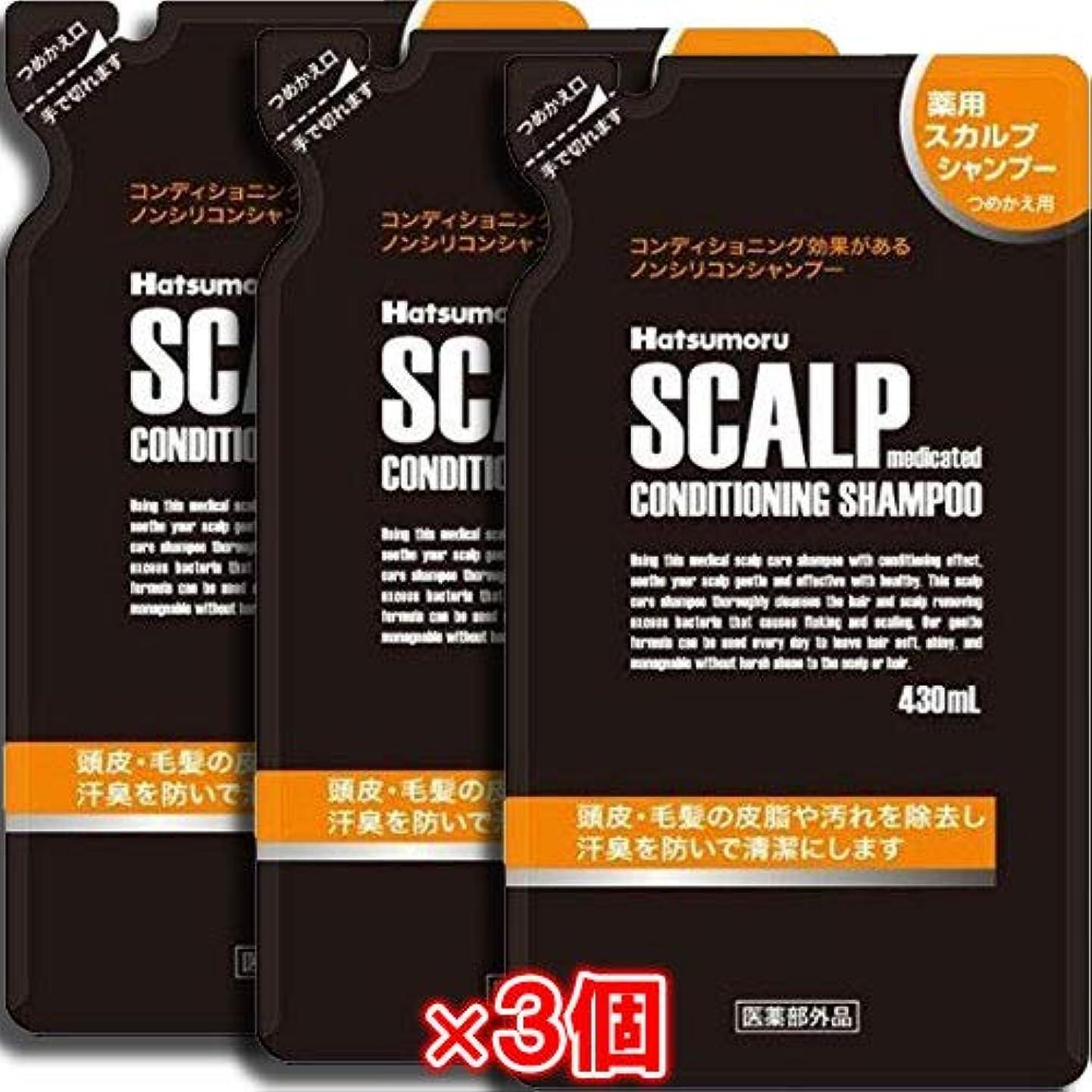 電圧かもめケイ素【3個セット】ハツモール 薬用スカルプシャンプー 詰替用 430mL