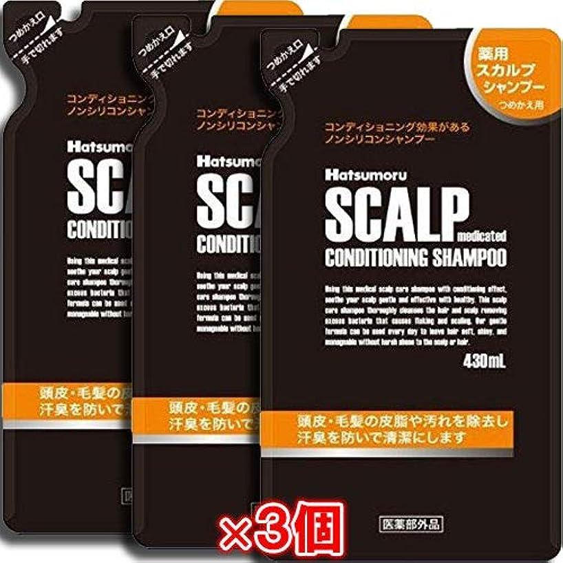 商品アボート樹木【3個セット】ハツモール 薬用スカルプシャンプー 詰替用 430mL