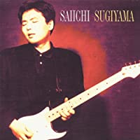 Saiichi Sugiyama (1st Album 1994)