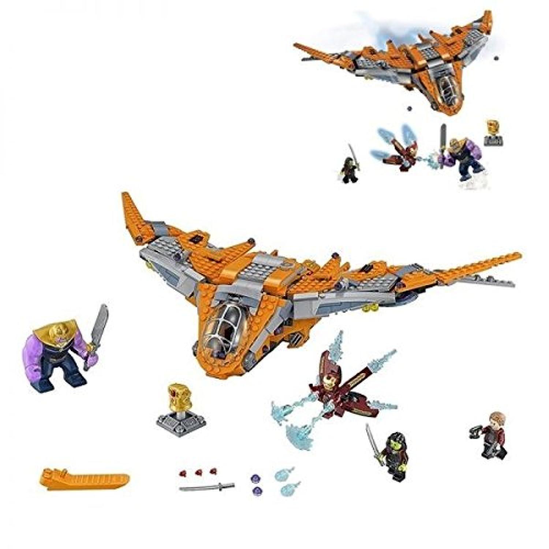LEGO レゴ 76107 互換 スーパー?ヒーローズ サノス アルティメット?バトル ミニフィグ付き