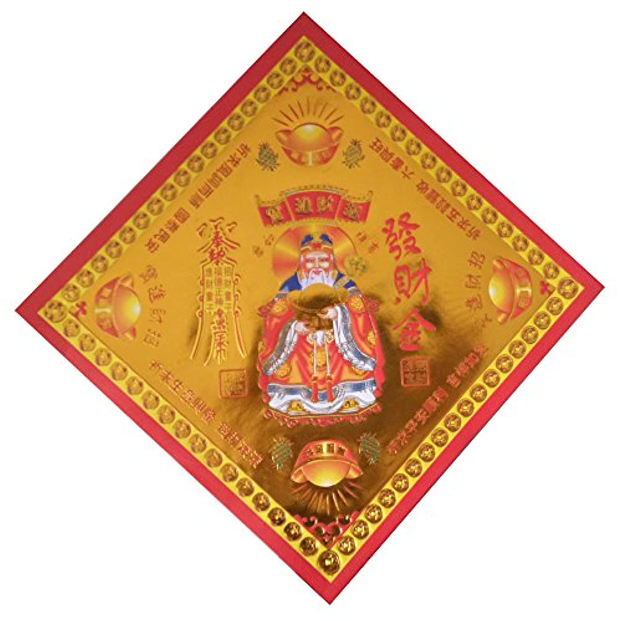恐怖抵抗するフィッティングzeestar祖先Money Joss用紙、中国お金お金、ゴースト、Sacrificial Offerings、Offerings to the Gods – facaijin (40個)