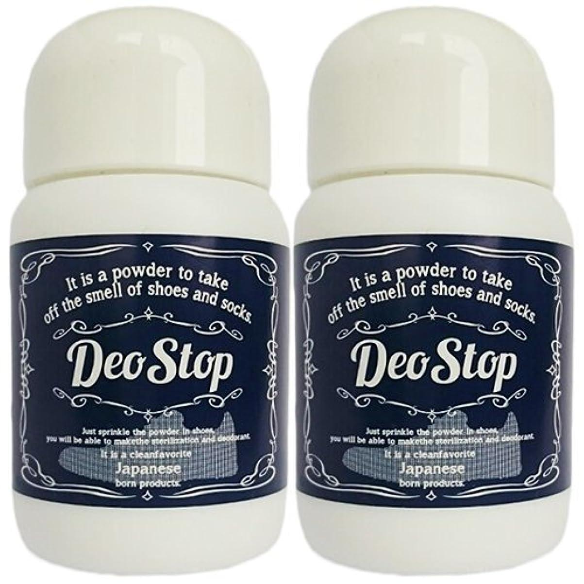 シャー悪夢アルミニウムデオストップ(DeoStop) 靴の消臭パウダー 60g×2個セット(120g) 無香料
