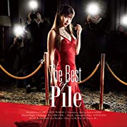 The Best of Pile(通常盤)