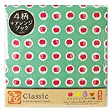 プリント千代紙 Classic (フレッシュフルーツ編) /おりがみ