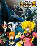 戦え!!イクサー1 Blu-ray BOX(初回限定版)[Blu-ray/ブルーレイ]