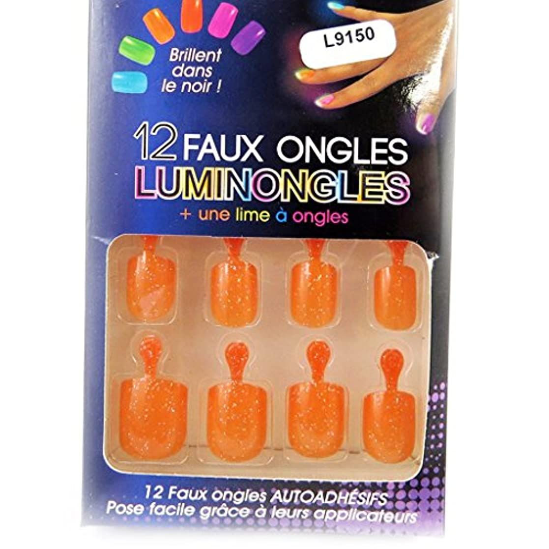 小人長椅子クリーム[リリーの宝 (Les Tresors De Lily)] (Luminongles コレクション) [L9150] アクリルスカルプチュア オレンジ