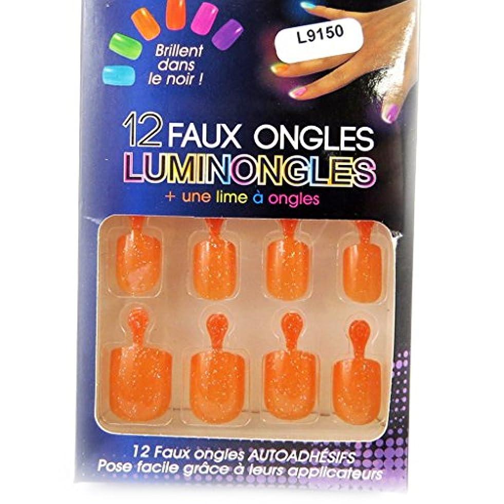間に合わせ優しさ支配的[リリーの宝 (Les Tresors De Lily)] (Luminongles コレクション) [L9150] アクリルスカルプチュア オレンジ
