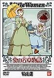 愛の若草物語(2) [DVD]