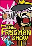 ザ・フロッグマンショー:秘密結社鷹の爪 第1巻 [DVD] 画像