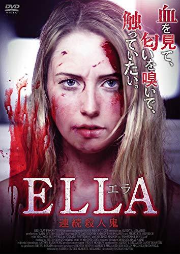 エラ 連続殺人鬼 [DVD]