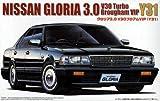 フジミ模型 1/24インチアップシリーズ ID116 Y31グロリア 3.0VIP