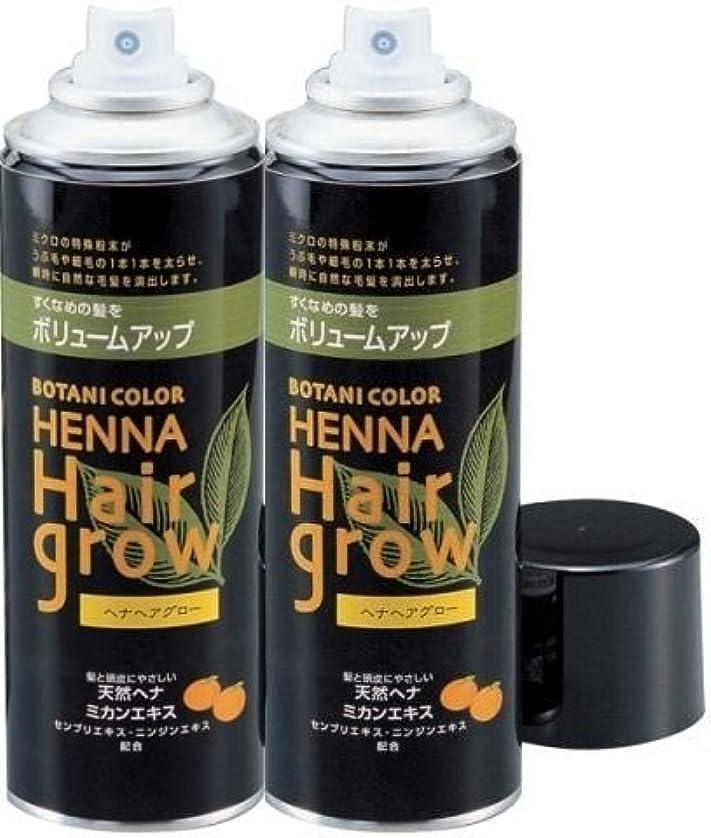 なんとなく翻訳者王族ヘナ ヘアグロー 150g (ブラック)2本セット