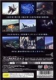 エースコンバット04 シャッタードスカイ 画像